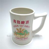 QingDao Beer Mug Porcelain Mug