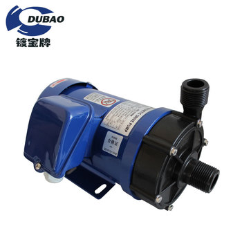 Custom made 220/380V PP acid alkali chemical mini centrifugal pump 12 volt high pressure water pump