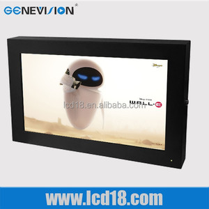 17 inch motion activated digital signage outdoor advertising led display screen