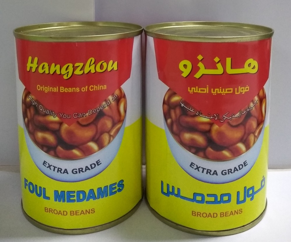 broad beans fava beans price+397/278+Canned Broad Beans in dubai