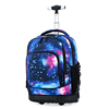 /product-detail/ins-amazon-hot-sales-large-capacity-functional-breathable-pack-waterproof-galaxy-school-trolley-bag-for-books-with-rain-cover-62060726412.html
