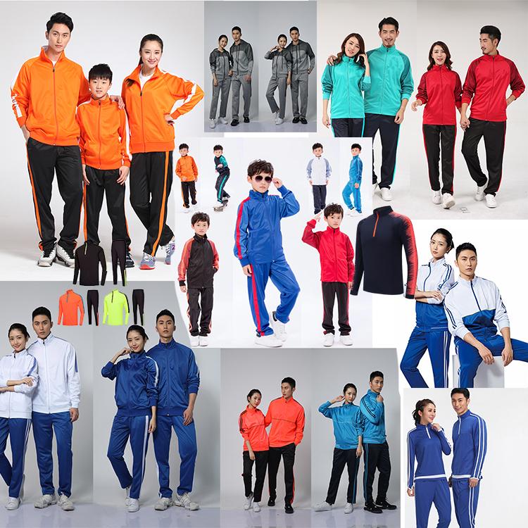 Design Your Own Custom Training&Jogging Mens Wear Custom Logo Latest Design Soccer Tracksuit