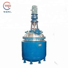 Salable pilot plant stainless steel reaction vessel reactor