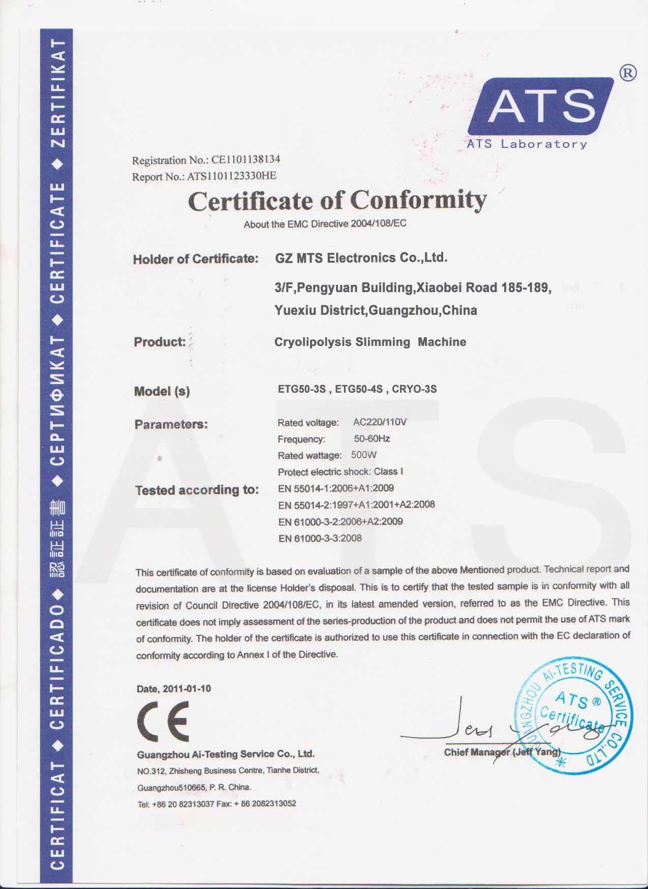 Honorable discharge certificate template the party ticket testing certificates certificate templates recommendation letter htb101kqkxxxxxaexxxxq6xxfxxxp testing certificates certificate templateshtml xflitez Image collections
