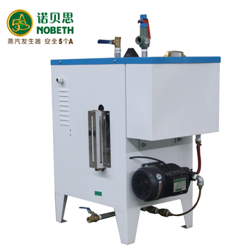 3kw best price environment electric garment steam iron boiler
