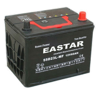 mf 50ah 12v 50ah 55d23l car batteries buy 55d23l car batteries 12v solite car battery used car. Black Bedroom Furniture Sets. Home Design Ideas