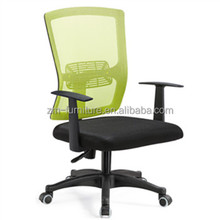 High Quality Swivel Office Chair Task Mesh Chair