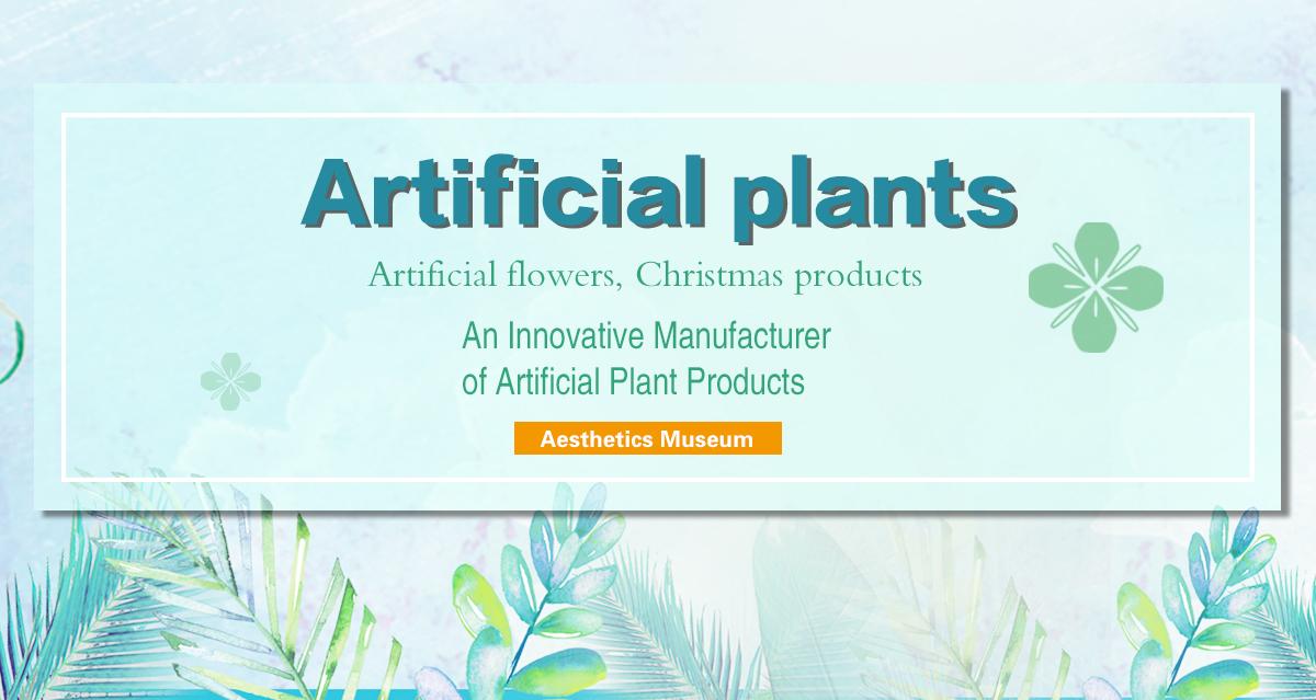 Shanghai Joyleaves Industrial Co., Ltd.   Artificial Flower, Artificial  Plant