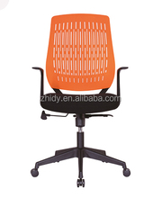 China, muebles modernos ergonómico reclinable silla de oficina