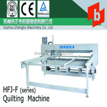 HFJ-F computerized single needle quilting machine