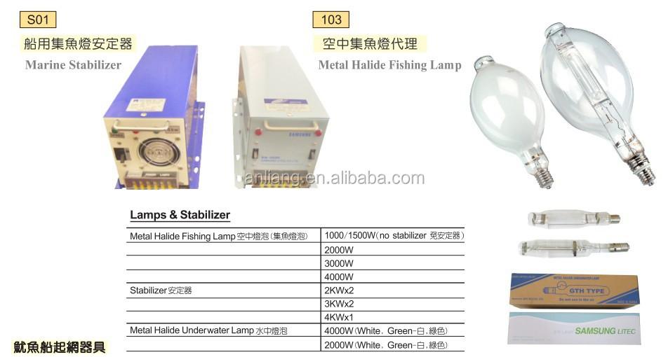 Metal Halide Lamp Stabilizer Deep Sea Fishing 2000w Underwater ...