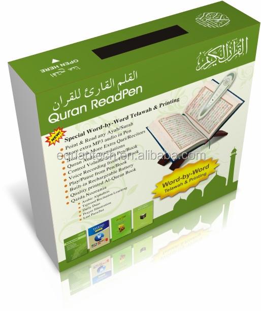 Pq15 Digital Holy Quran Read Pen Quran Holder - Buy Quran Holder,Fancy Pen  Holder,Read Pen Product on Alibaba com