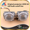 Original projector lamp K-oito integrated led projector lens headlight all in one kits