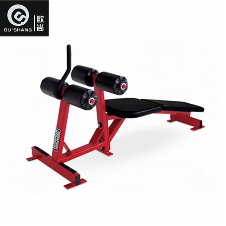 Plate Loaded Hammer Strength Decline Abdominal Bench Osh - 062 Gym  Equipment - Buy Plate Loaded Gym Equipment,Hammer Strength Gym  Equipment,Decline