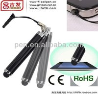 fashionable mini capacitive stylus touch pen with strap for any capacitive screen