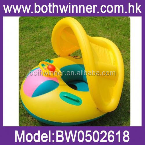 LK050 inflatable twin baby double swim float seat