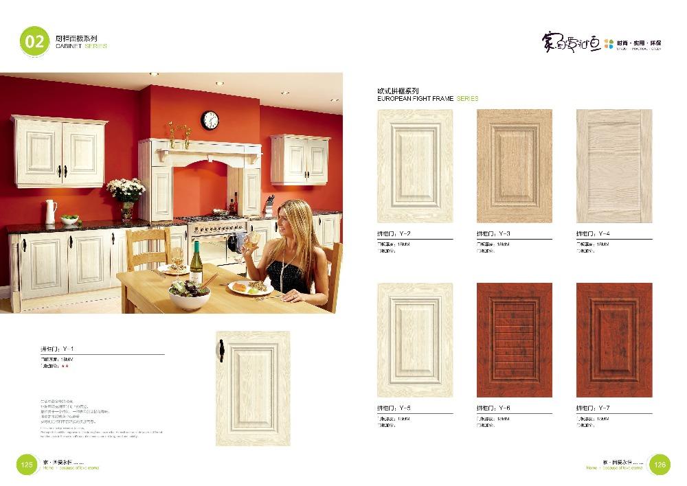 Melanina MDF derribar cocina de madera maciza muebles-Cocinas ...