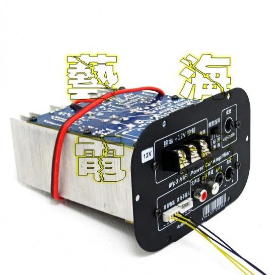 12V-car-subwoofer-amplifier-board-12-volt-preamp-circuit ...