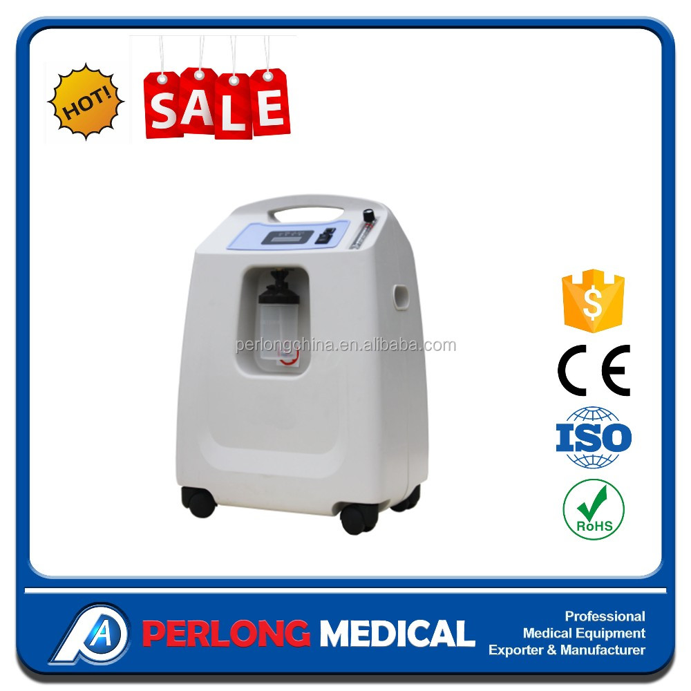 OC-5D cheapest home use oxygen concentrator price for sale