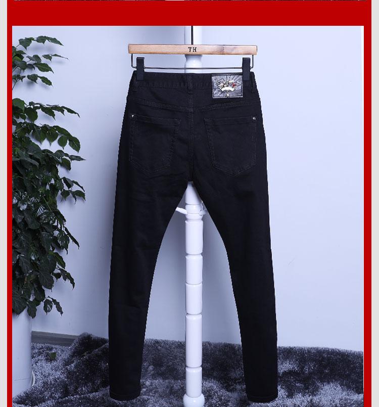 Pantalones Vaqueros De Moda Para Hombre Nueva Tendencia Novedad 2021 Buy Vaqueros Ajustados De Musica Con Ropa Para Ninos Motociclista De Mezclilla Product On Alibaba Com