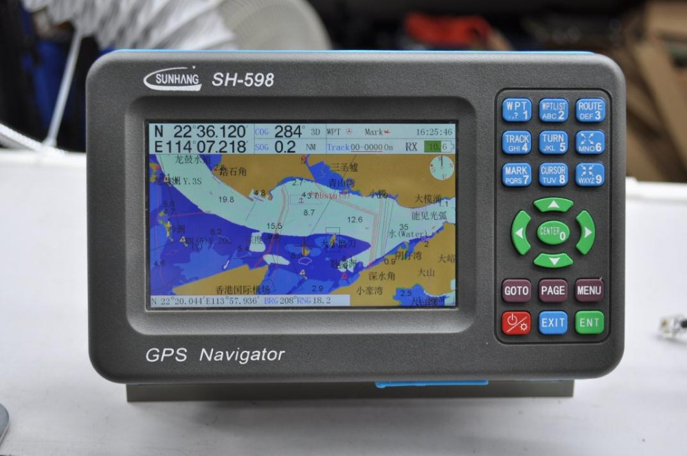 marine gps navigator 5 inch navigatie grafiek plotter sh 598 ingebouwde in draagbare batterij. Black Bedroom Furniture Sets. Home Design Ideas