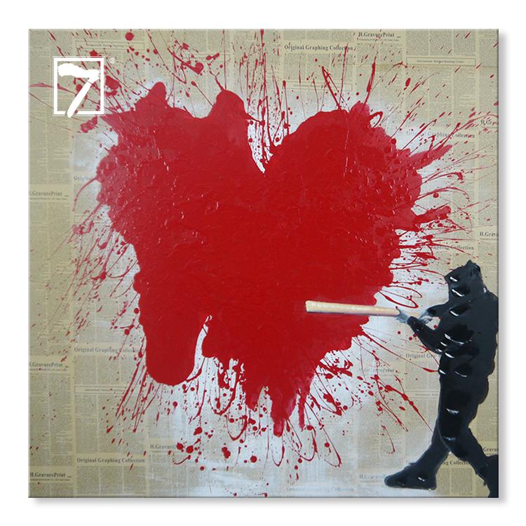 Grafiti Boyama Kirmizi Kalp Cizim Yagliboya Resim Akrilik Boyama