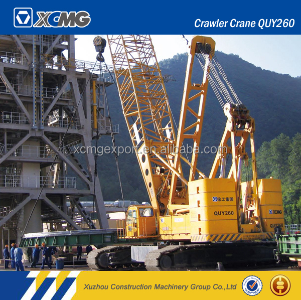 XCMG Official Manufacturer used china QUY260 crawler crane for sale