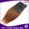 /product-detail/low-price-of-brazilian-silky-straight-extentions-hair-clip-60564115006.html
