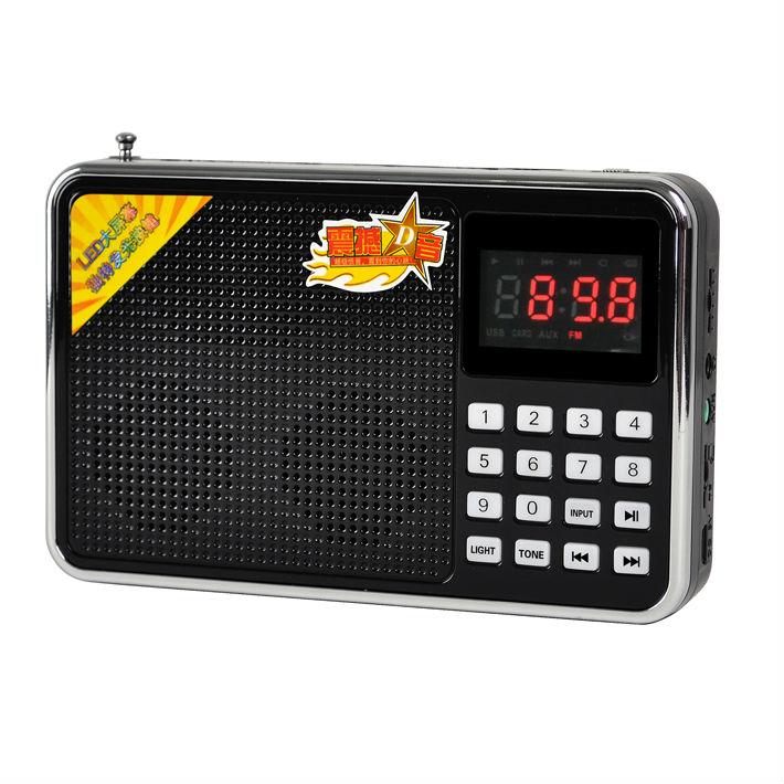 2012 New Fm Radio Usb Sd Card Reader Speaker Buy Rhalibaba: Sd Card Radio At Gmaili.net