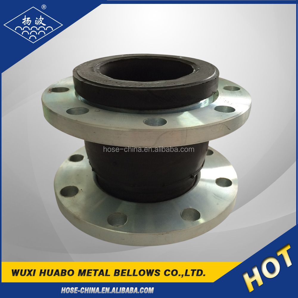 Yangbo supply best price quality single expansion joint