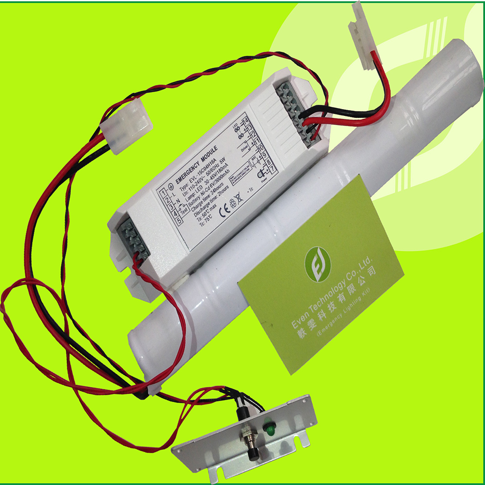 Rechargeable Emergency 36v 48v 4ah Battery Pack Led Fluorescent Light Wiring Diagram Product Picture