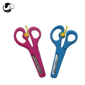 Elegant plastic handle non folding scissors baby safe scissors