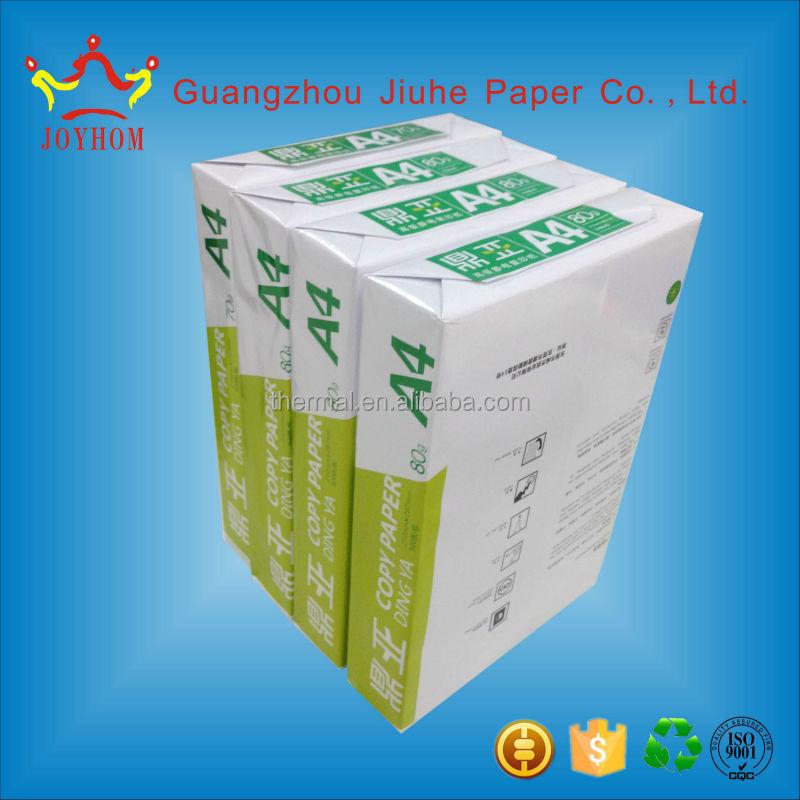 cheap white copy paper 10 ream