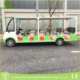 green and white cheap electric car with 14 seats for passenger