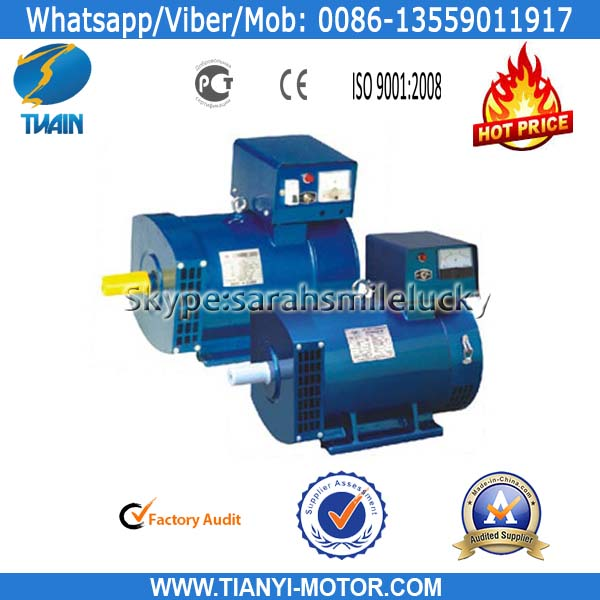 Single Phase 1500rpm Generator 15 KW