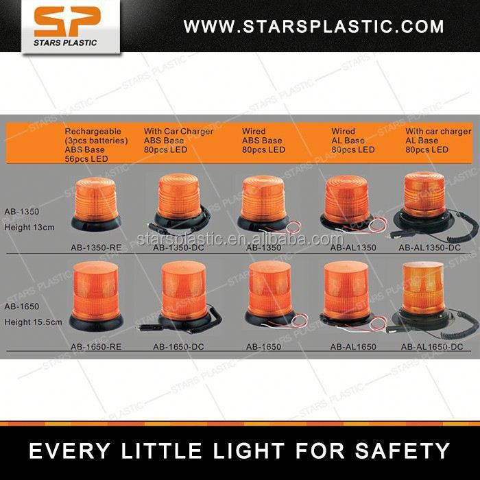 AB-1650 & AB-1350 series xenon strobe beacon warning light