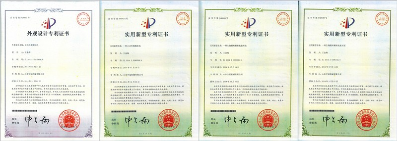 Certification Guaranteen for Rotexmaster Machine