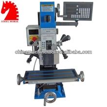 DB20V milling machine
