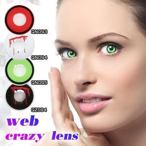 278e90bf0f7 Contact Lenses Malaysia
