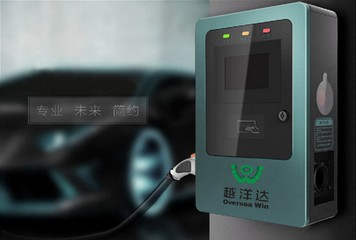 60kw single EV charge floor type electric charging station DC car charger machine