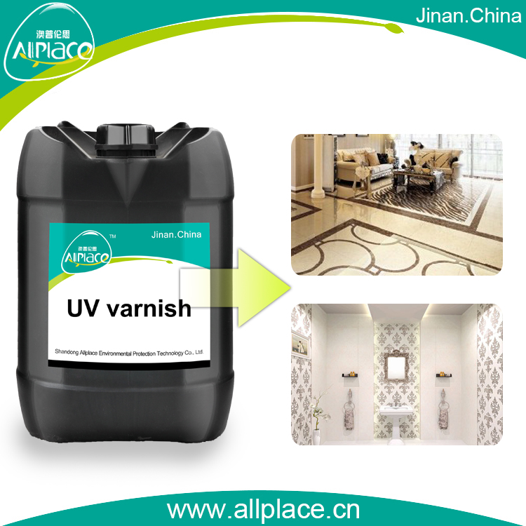 Industry grade uv varnish with msds --- on ceramic tile/marble