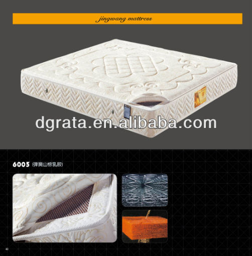 2013 hot popular Palm fiber mattress is made palm fiber ,memory foam and import superb tapestry for bedroom