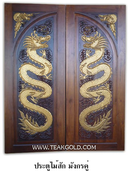Double Dragon Thai Teak Carved Doors. - Buy Exterior Double Doors Product on Alibaba.com & Double Dragon Thai Teak Carved Doors. - Buy Exterior Double Doors ...