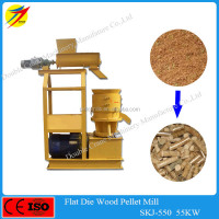Electric flat die sunflower husk / peanut shell / branch pellet mill machine