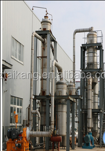 MVR crystallization evaporator for sewage recovery,chemicals,desalination and desulfurization of wastewater and brine