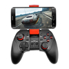 2017 Top selling products in alibaba Mobile Phone Game Controller Joystick Gun Bluetooth Gamepad STK-7004X