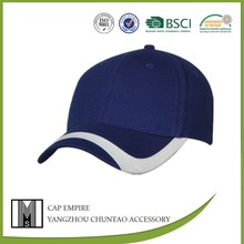 sedex audit OEM custom wholesale promotional baseball cap without logo
