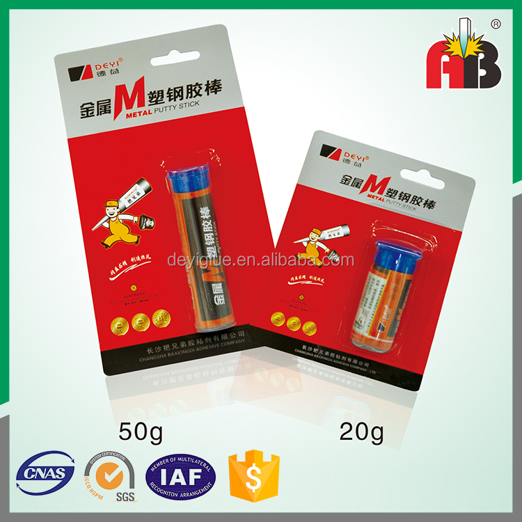 Wholesale new style 5minutes Epoxy Repair Putty Stick for metal