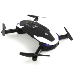 LE IDEA Aerial photography rc quadcopter drone foldable drone hobby