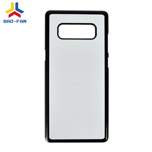 Hot sell hard plastic 2D Sublimation phone case for samsung galaxy note8 with aluminium sheet